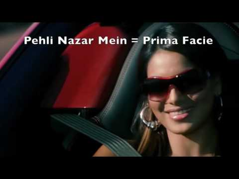 What is the meaning of Prima Facie