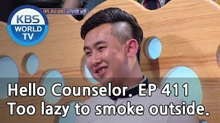 My husband is addicted to e-cigarettes and alcohol. [Hello Counselor/ENG, THA/2019.05.06]