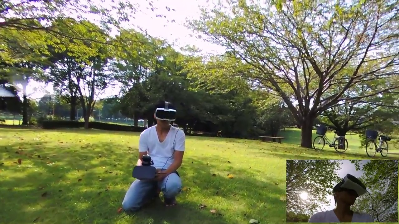 Parrot Bebop 2 FPV VR On l With Auriga App On Android