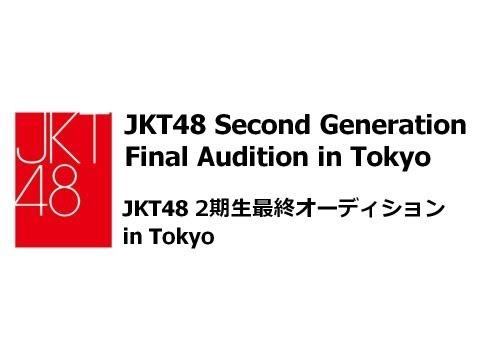 JKT48 Second Generation Final Audition in Tokyo