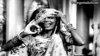 Chhoo Mantar - Gori Gori Raat Hai - Geeta Dutt