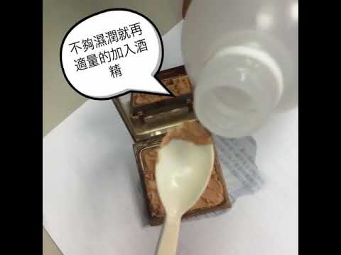 粉餅碎掉怎麼辦~~? 神奇修復術 - YouTube