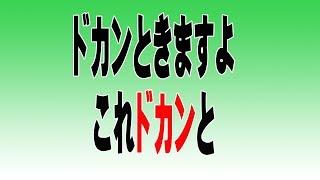 【ヤング競馬予想研究会】中山、阪神開催で5万円使ってどこまで増やせるかやってみた。その④