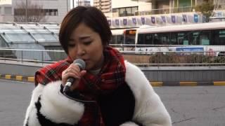 ayana「True」(加藤ミリヤ)、和歌山駅周辺、16.02.04