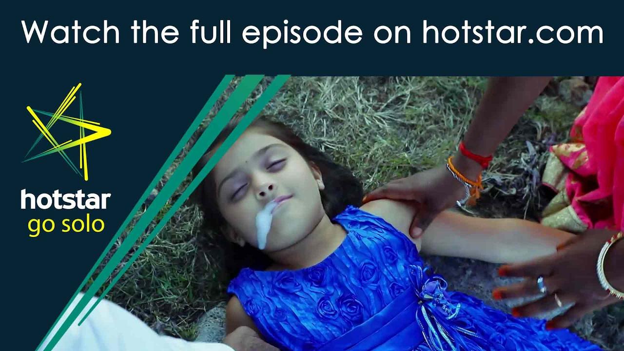 Download Neeli | நீலி 02/20/17