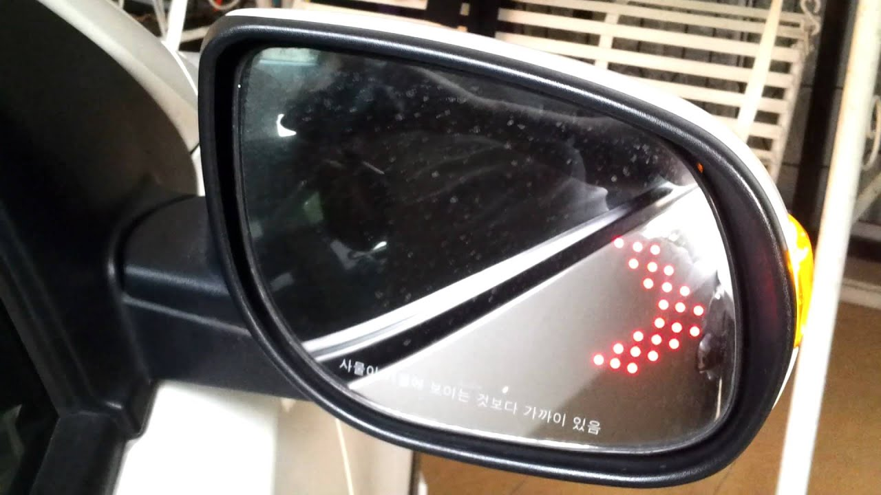 Kia Forte Side Mirror Led Signal Youtube
