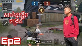 Daily pubg Mobile highlight/online game/ ep3 by Meng Official