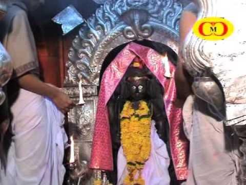 Kolhapur Jyotiba Aarti