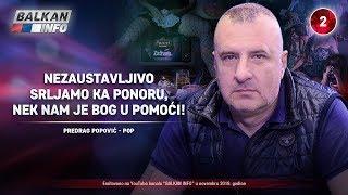 INTERVJU: Predrag Popović - Nezaustavljivo srljamo ka ponoru, neka nam je Bog u pomoći! (3.11.2019)