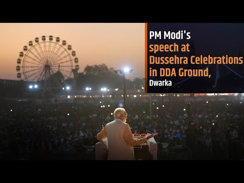 PM Modi's speech at Dussehra Celebrations in DDA Ground, Dwarka