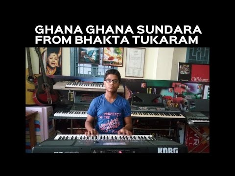 ghana ghana sundara from bhakta tukaram on keyboard by by p.v.satyanarayana