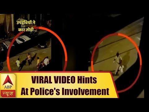 Aurangabad Violence: VIRAL VIDEO Hints At Police's Involvement | ABP News