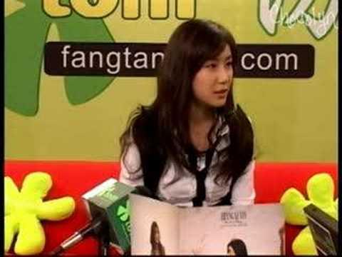 [ENGSUB] 2008.03 TOM Interview - Zhang Li Yin (Part 1)