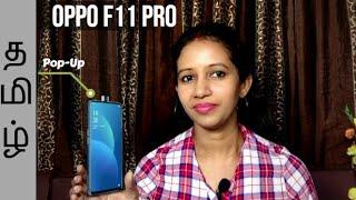 OPPO F11 PRO Tamil  - What to expect ?   Oppo F11 Pro v/s Vivo V15 Pro.....