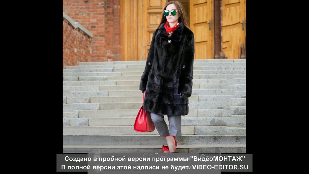 Фото и описание меховых изделий. Шубы петербурга: шуба из бобра.