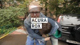 видео Acura RDX 2016 года