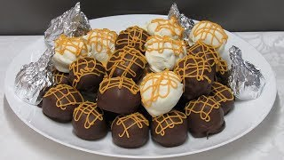 Раз, два и готово! Вкуснейшие домашние конфеты - Вы полюбите их с первого укуса