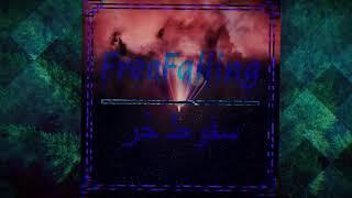 SchemaGhost l [سكيما جوست] FreeFalling l [سقوط حٌر] Prod.TheSkyBeats