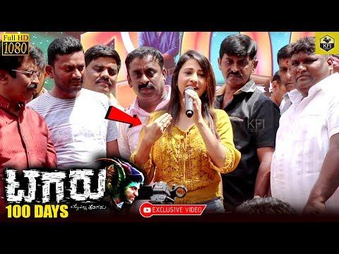 Manvita Harish's Tells Tagaru Dialogue For His Fans | Tagaru Movie Dialogues | Mental Ho Jawa