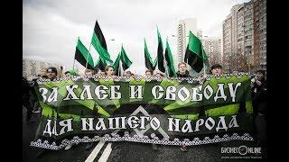 Смотреть видео В Москве прошел «Русский марш» по случаю 4 ноября онлайн