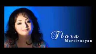 Flora Martirosyan - Dards Tvi Hoverin - Դարդս Տվի Հովերին