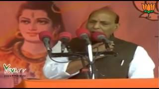 Shri Rajnath Singh addresses Vijay Shankhnaad Rally in Varanasi.