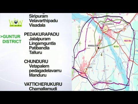 Andhra Pradesh New Capital Amaravathi Outer Ring Road Plan   CRDA