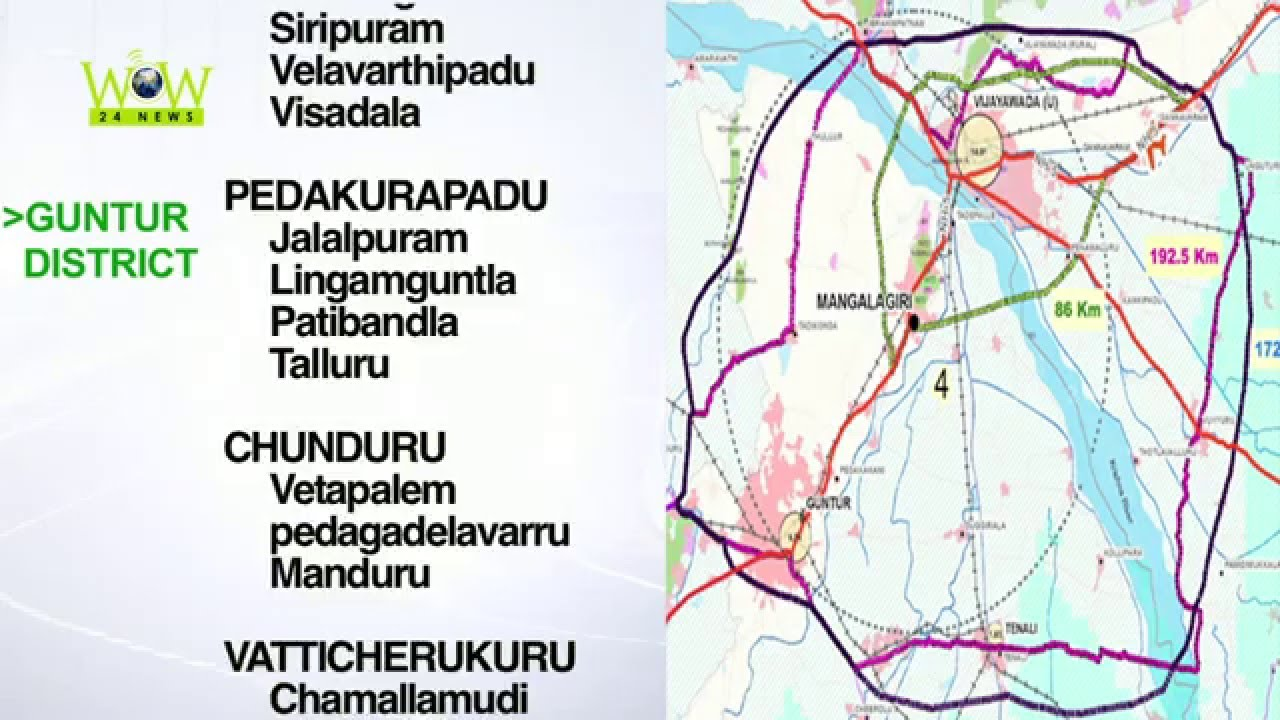 Andhra Pradesh New Capital Amaravathi Outer Ring Road Plan | CRDA Approval on andhra style cabbage curry, andhra india, andhra telugu, andhra dishes, andhra capital, andhra food, andhra state map, andhra district populations, andhra map coordinates, andhra snacks, andhra temple, andhra marriage, andhra district map, andhra vantalu, andhra nellore, andhra tourism, andhra rayalaseema and map, andhra cyclone,