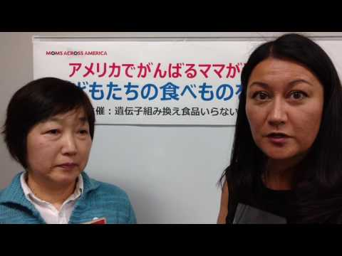 Japanese Moms Speak Up About Fukushima and Radiation in Food