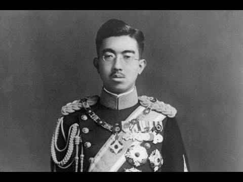 History's Verdict: Japanese Emperor Hirohito (WWII Documentary)