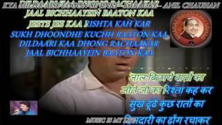 Kya Miliye Aise Logon Se - Karaoke With Scrolling Lyrics Eng. & हिंदी
