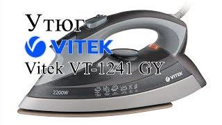 Как собрать (разобрать) утюг Vitek VT-1241 GY