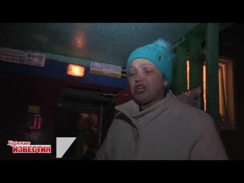 Курск. Жильцам дома на ул. Конорева отключили свет и газ