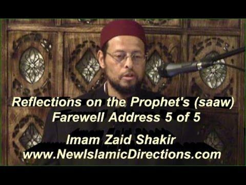 how to address an imam