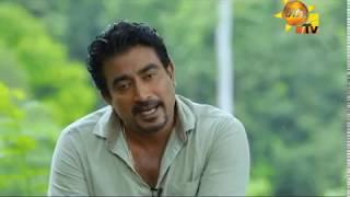 Umathu | Episode 10 | 2018-11-07 Thumbnail