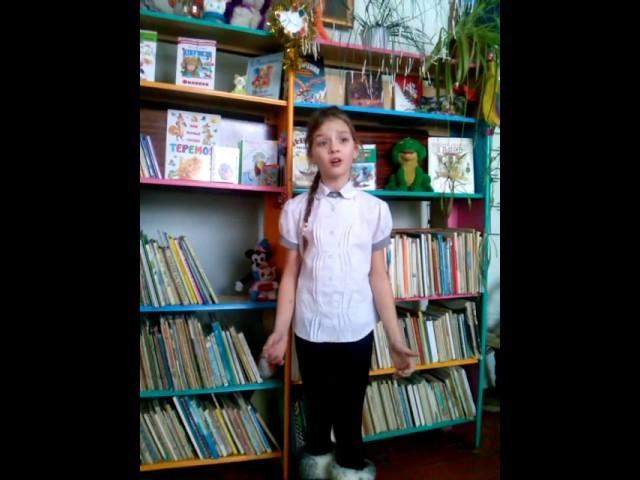 Изображение предпросмотра прочтения – КсенияВасильева читает произведение «Чудо- дерево» К.И.Чуковского