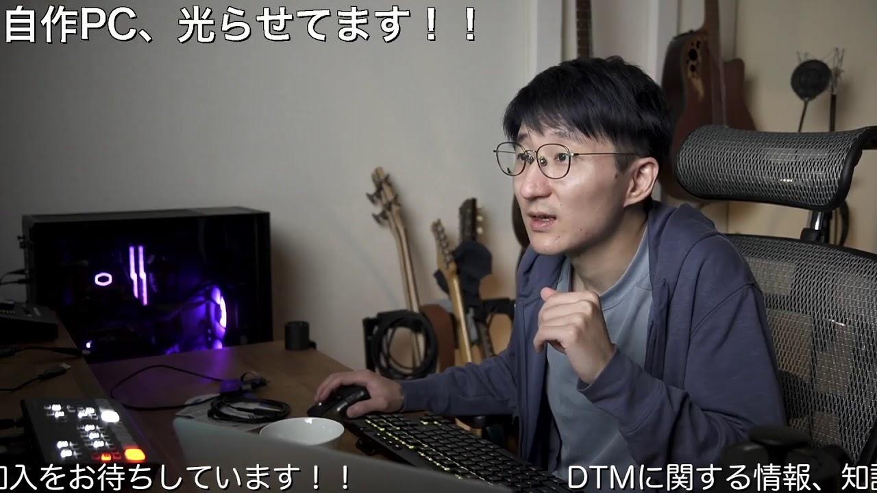【初見大歓迎】音楽を語らおう。週イチ生配信!!