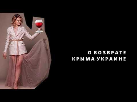 Аргументы недели Крым: Интервью Натальи Поклонской