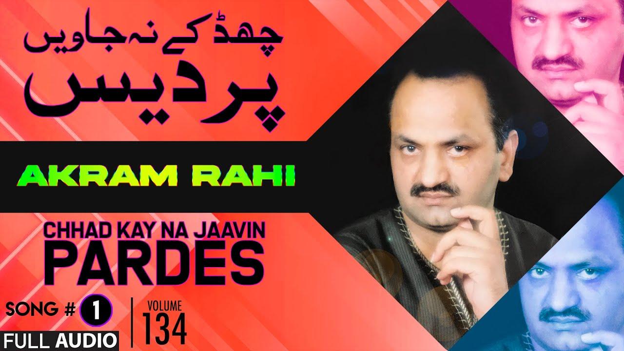 Chhad Kay Jaavin Pardes - FULL AUDIO SONG - Akram Rahi (2002)