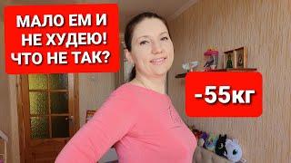 Бодрое утро с Марией Мироневич #26 Мало ЕМ и НЕ ХУДЕЮ! Что НЕ ТАК? как похудеть мария мироневич