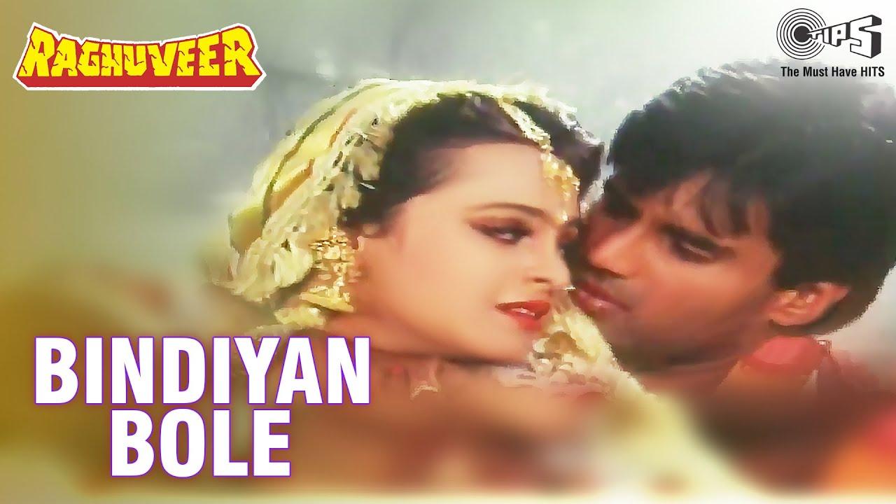Download Bindiyan Bole - Full Video | Raghuveer | Sunil Shetty & Shilpa Shirodkar | Alka Yagnik, Sukhvinder