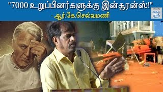 r-k-selvamani-speech-at-rajavamsam-movie-audio-launch-indian-2-hindu-tamil-thisai