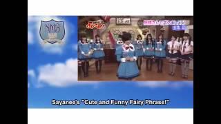NMB48 げいにん 山本彩 まとめ 山本彩 動画 29
