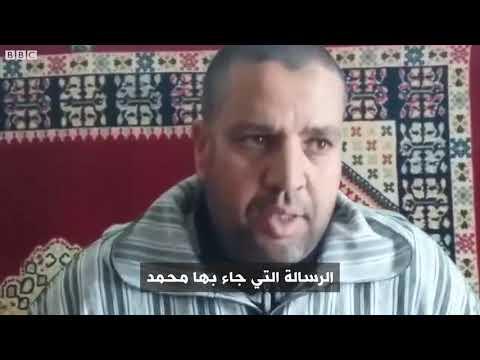 أنا الشاهد: دعوات للتسامح الديني من المغرب  - نشر قبل 2 ساعة