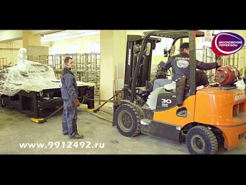 Компания Московские переезды - перевозка оборудования
