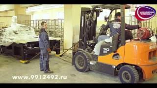 видео перевозка оборудования от