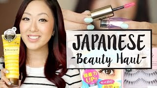 Japanese Beauty Haul ∞ Everyday Luxe w/ RAEview