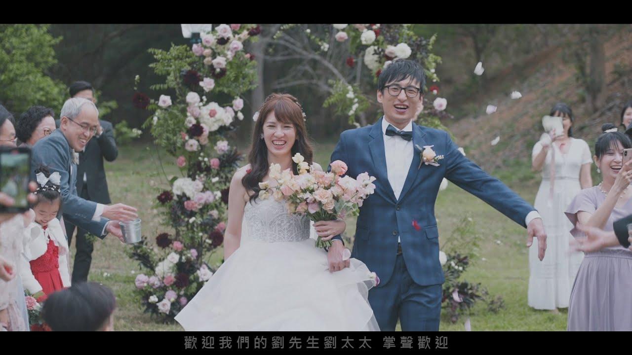 夢想中的草地婚禮/小羊+阿貴/台中婚錄推薦/顏氏牧場戶外證婚/美式婚禮