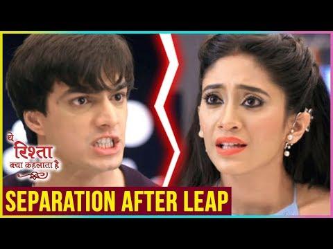 Naira And Kartik To SEPARATE After A Leap | Yeh Rishta Kya Kehlata Hai Upcoming Twist | TellyMasala