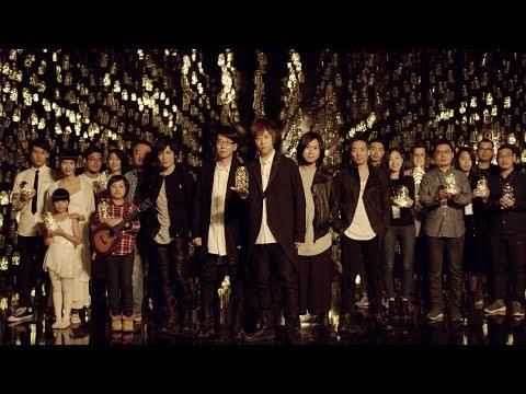 【HTC X 五月天】 因為堅持所以燦爛 Music Video
